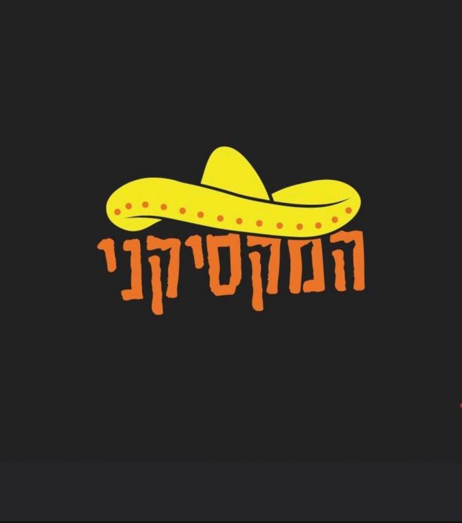 המקסיקני, 08-6684144